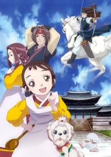 Shoujo Changumu No Yume: Season 1