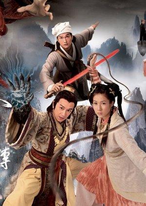 Legend Of The Demigods (2008)