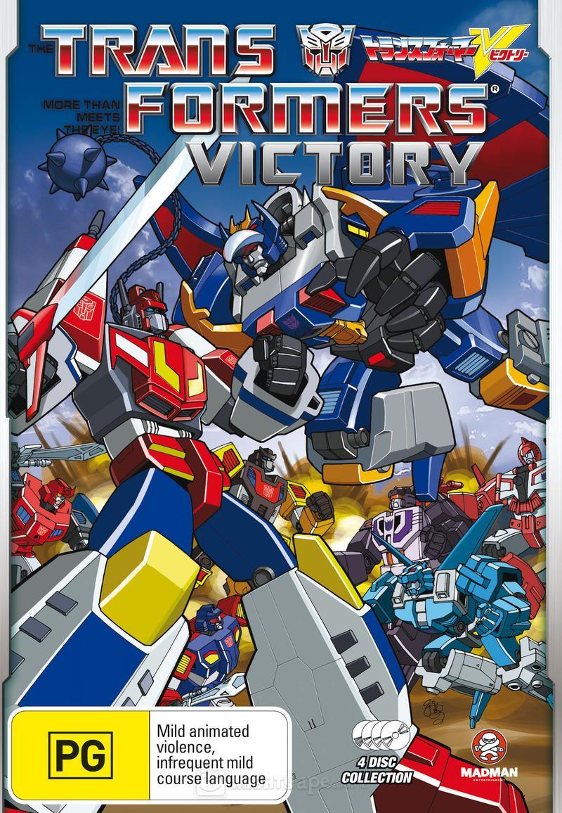 Transformers Victory (dub)
