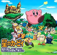 Hoshi No Kirby: Season 1