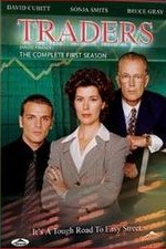 Traders: Season 3