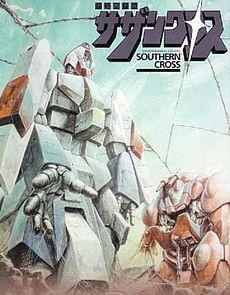 Super Dimension Cavalry Southern Cross