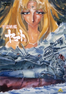 Uchuu Senkan Yamato 3