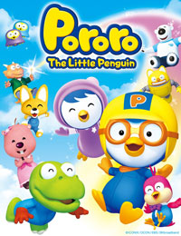 Pororo The Little Penguin: Season 3