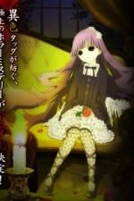 Shiki: Season 1