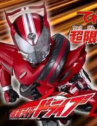 Kamen Rider Drive Secret Mission Type Tokujo