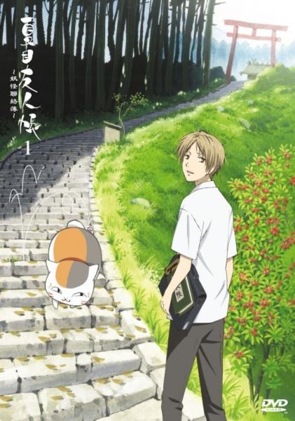 Natsume Yuujinchou 1
