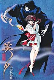 Vampire Princess Miyu (1989) (dub)