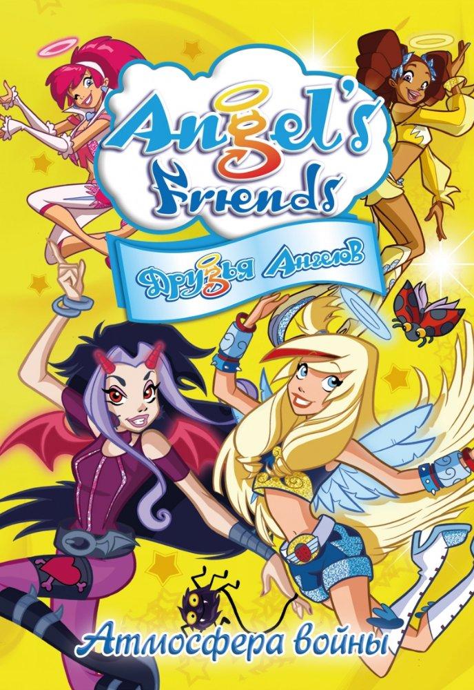 Angel's Friends: Season 2