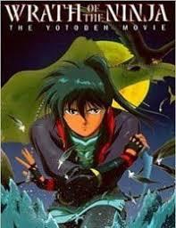 Wrath Of The Ninja (dub)