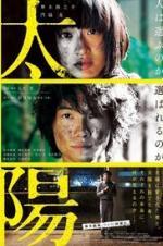 The Sun (2016)