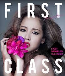 First Class 2