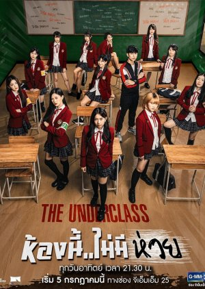 The Underclass