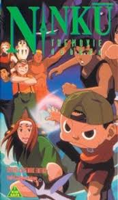 Ninku (movie) (dub)