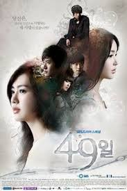 Be With You Movie