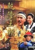 Chien Lung Dynasty