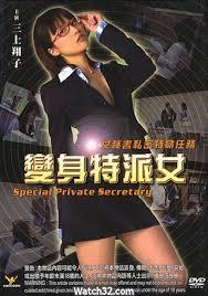 Special Private Secretary