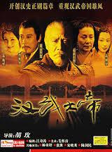 Han Wu Da Di