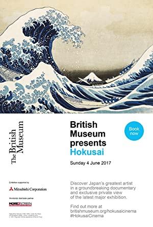 Hokusai: Old Man Crazy To Paint