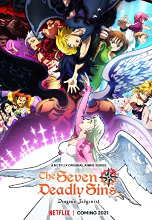 The Seven Deadly Sins Judgement Of Fury