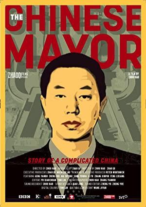 Primarul Chinez (2015)