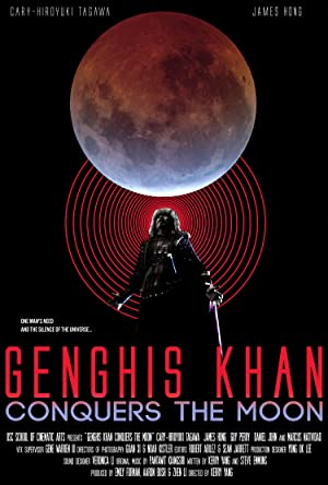 Genghis Khan Conquers The Moon