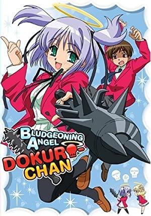Bokusatsu Tenshi Dokuro-chan (dub)