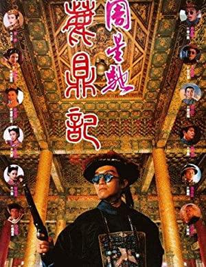 Royal Tramp 1992