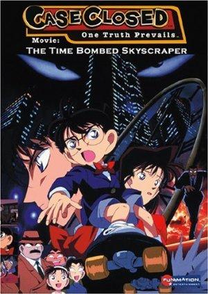 Detective Conan: Season 1