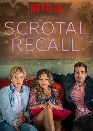Scrotal Recall: Season 2
