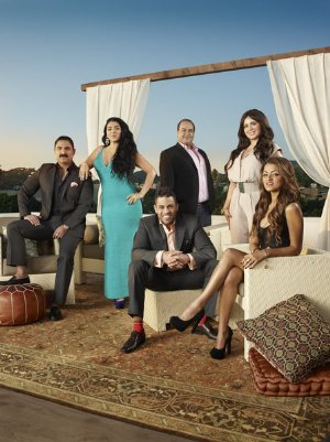 Shahs Of Sunset: Season 7