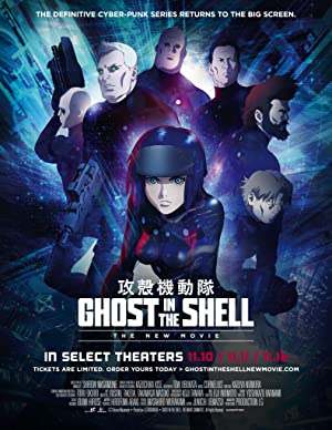 Ghost In The Shell (2015) (sub)