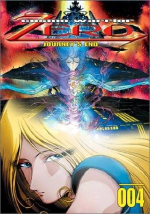 Cosmo Warrior Zero Gaiden (sub)