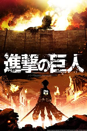 Attack On Titan Final