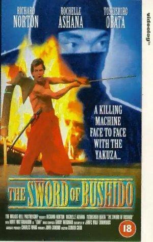 Sword Of The Bushido