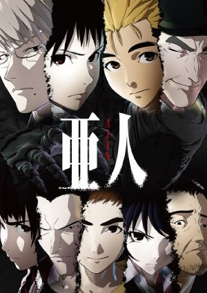 Ajin: Season 2