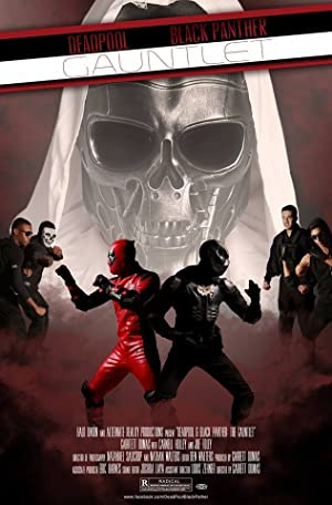 Deadpool Black Panther The Gauntlet