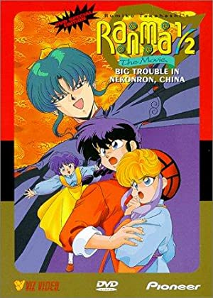 Ranma ½: The Movie, Big Trouble In Nekonron, China