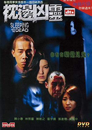 Sleeping With The Dead 2002