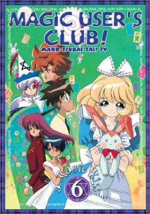 Magic User's Club (sub)