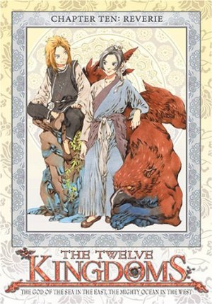 The Twelve Kingdoms: Season 1