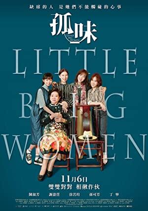 Little Big Women