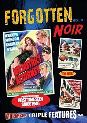 Ringside (1949)
