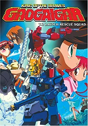 King Of The Braves Gaogaigar (dub)