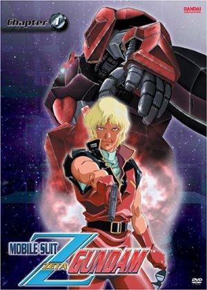 Kidou Senshi Zeta Gundam: Season 1