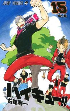 Haikyuu!! Jump Festa 2015 Special