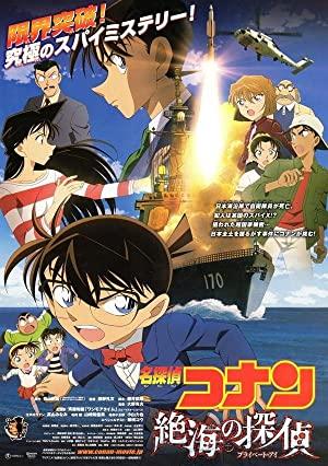 Detective Conan Movie 17: Private Eye In The Distant Sea