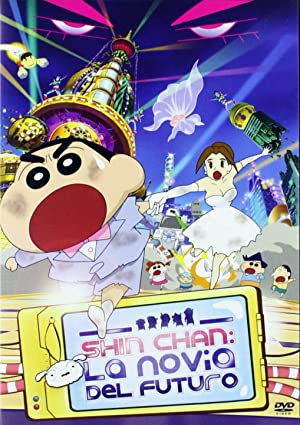 Crayon Shin-chan Movie 18: Chou Jikuu Arashi Wo Yobu Ora No Hanayome
