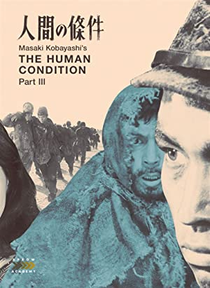The Human Condition Iii: A Soldier's Prayer