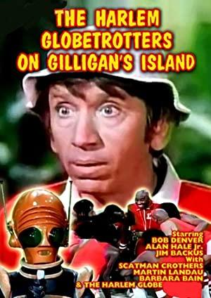The Harlem Globetrotters On Gilligan's Island